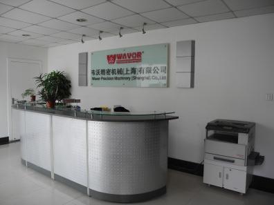 上海韦沃精密机械有限公司专业制造,气动扭矩扳手,电动扳手,数显式扭矩扳手,倍增器,无冲击式电动扭矩扳手,各式扭矩扳手